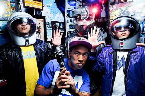 "FAR EAST MOVEMENT ""Rocketeer"" (Purple Crush Remix) STREAM"